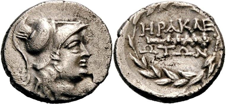 Bafa Gölü  Eski Dönem Paraları